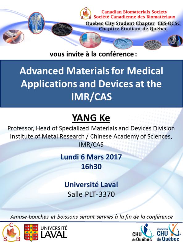 2017-03-06-conference-de-yang-ke